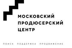 Московский продюсерский центр