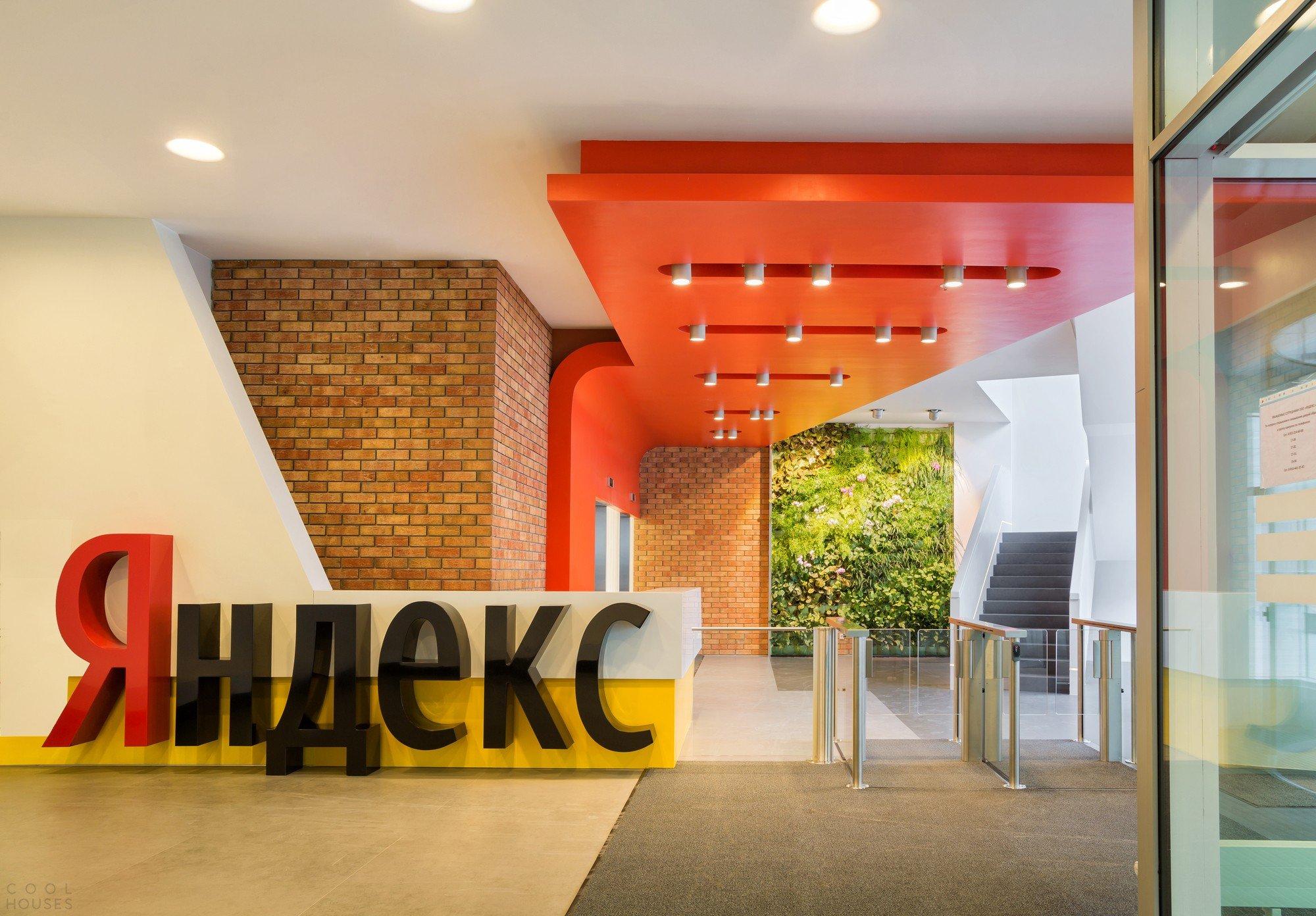 Яндекс решил поддержать партнёров