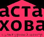 Культурный центр имени И.М.Астахова