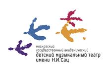 Московский государственный академический детский музыкальный театр имени Н.И. Сац